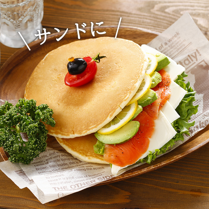 ジャンボホットケーキ|アレンジレシピ