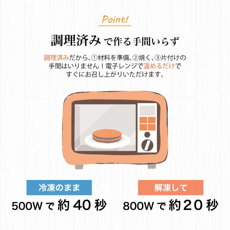 巻けるパンケーキ紹介2