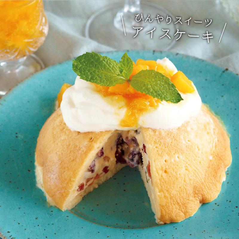 巻けるパンケーキ紹介5