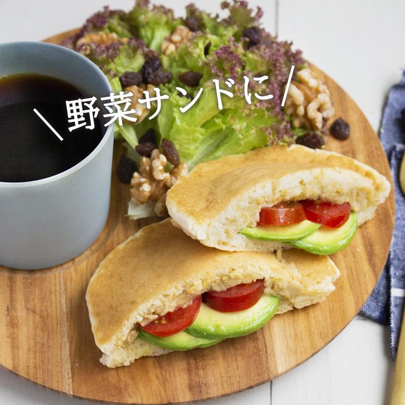 ヴィーガンホット紹介5