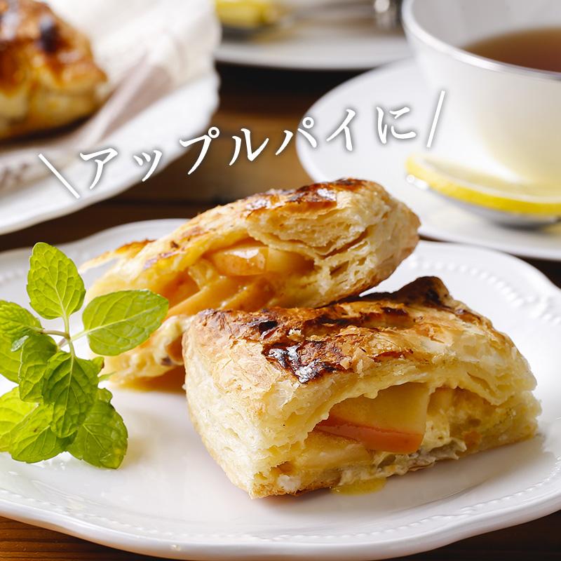 りんごバターホイップ