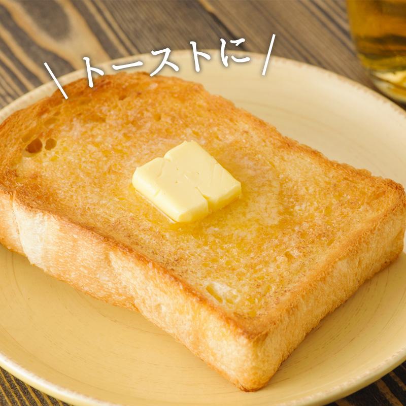 燻製バター|アレンジレシピ