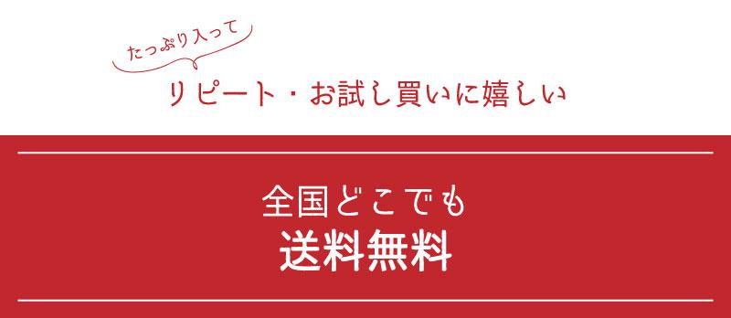北海道ホットケーキ 送料無料